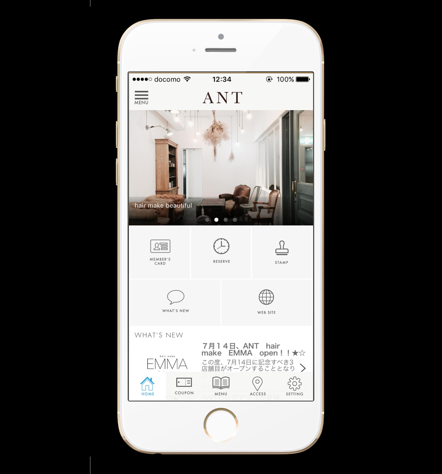 鹿児島天文館の美容室スマホアプリ