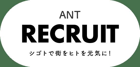 鹿児島 美容室 beautiful emma 求人 recruit